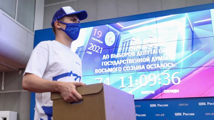 Выборы в Госдуму: от 15 партий выдвинуты около 6 тысяч кандидатов