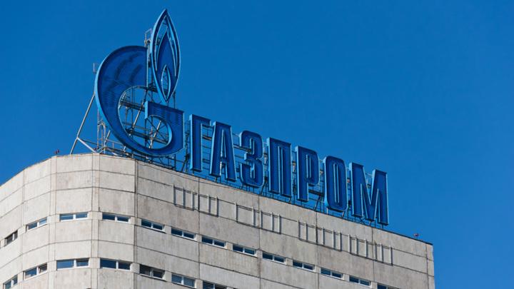 "Акции ""Газпрома"" поставили новый рекорд"