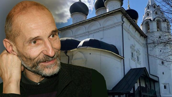 Петр Мамонов остался в памяти близких вернувшимся в родной дом скитальцем