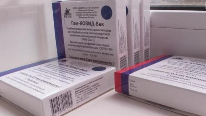 """Новая партия вакцины от коронавируса """"Спутник V"""" прибыла в Иран"""