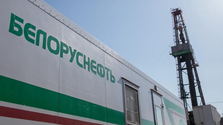 """""""Белоруснефть"""" вышла из попавшего под санкции концерна"""