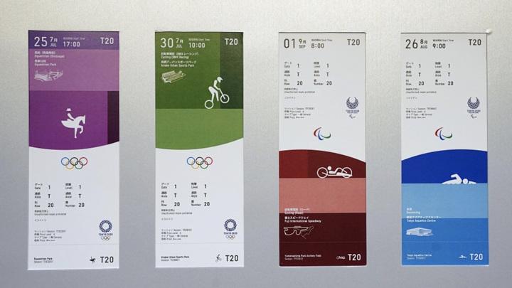 Данные покупателей билетов на Олимпиаду слили в интернет