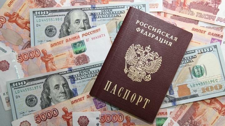 У старпома увели 20 миллионов рублей во время плавания