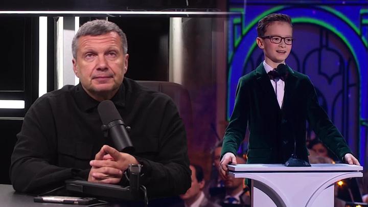 Владимир Соловьев выразил соболезнования родным Филиппа Литвинова