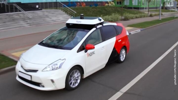 """""""Яндекс"""" поможет робомобилям справиться со сдвигом данных"""