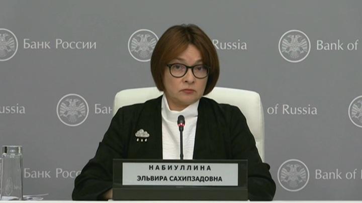 Набиуллина: инфляция в России будет долгосрочным явлением