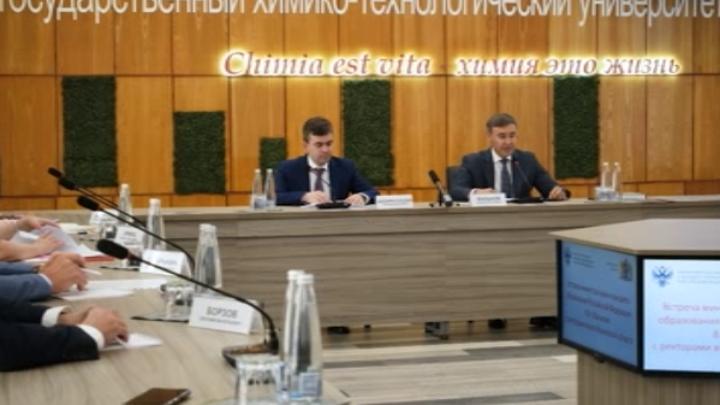 В Иванове прошла встреча министра науки и высшего образования с ректорами вузов