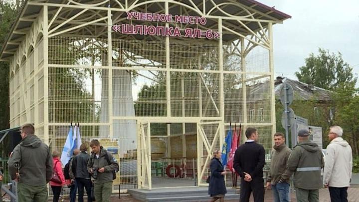 Новая учебная площадка открылась в Архангельске к Дню ВМФ