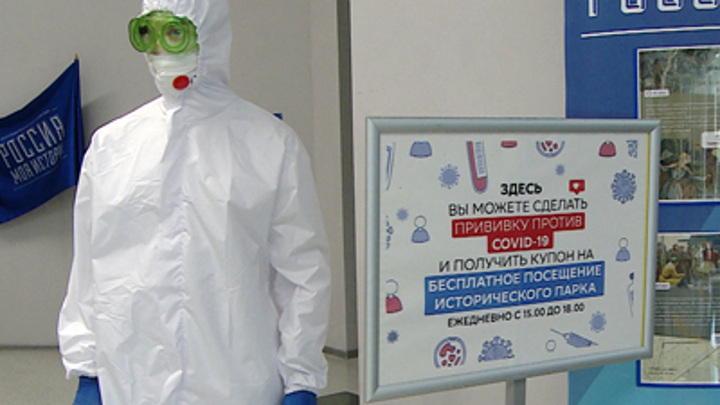 Обязательная вакцинация части граждан введена в Волгоградской области