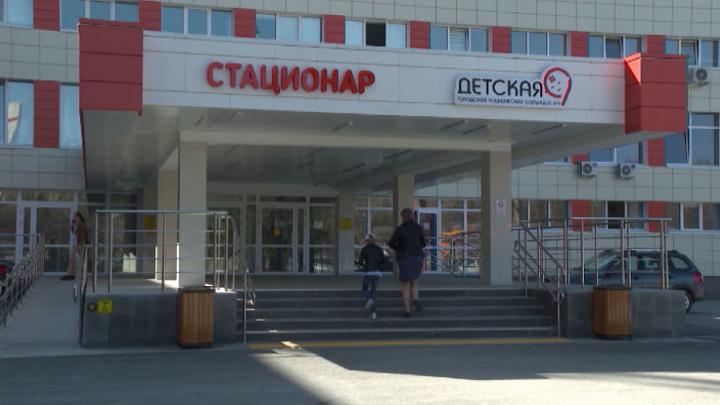 Дети из Екатеринбурга были сняты с поезда с признаками отравления