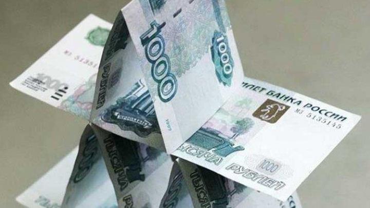 Участник финансовой пирамиды в Краснодаре украл более 870 миллионов