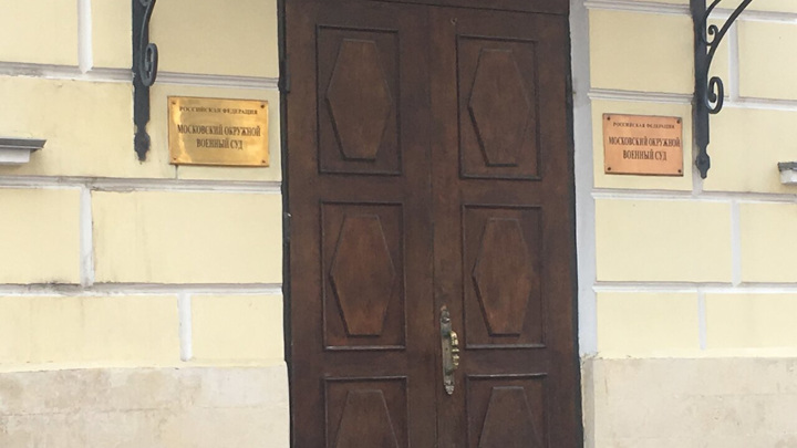 Москвичке дали три года за вербовку террористов