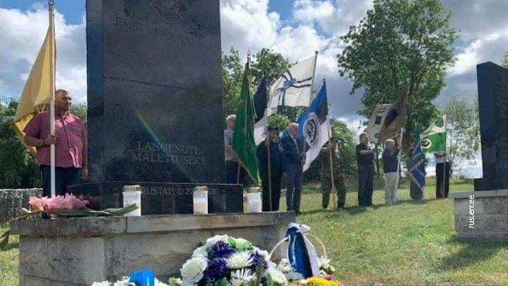 200 ветеранов СС собрались на ежегодный слет в Эстонии