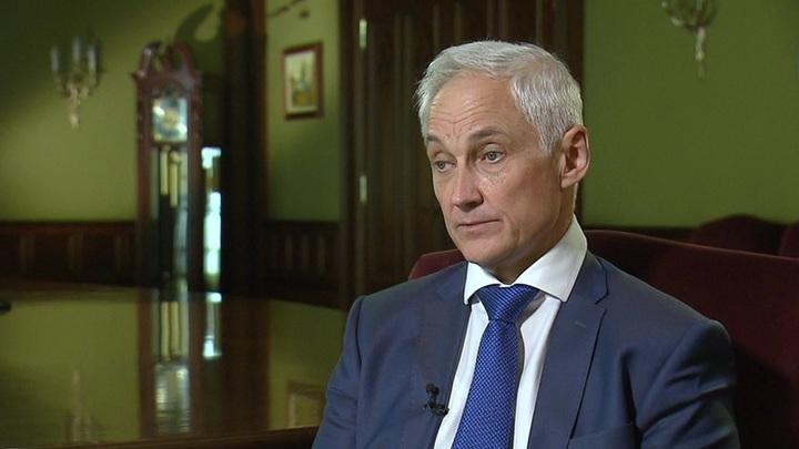 Белоусов: меры поддержки охватят около 3 млн работников МСП
