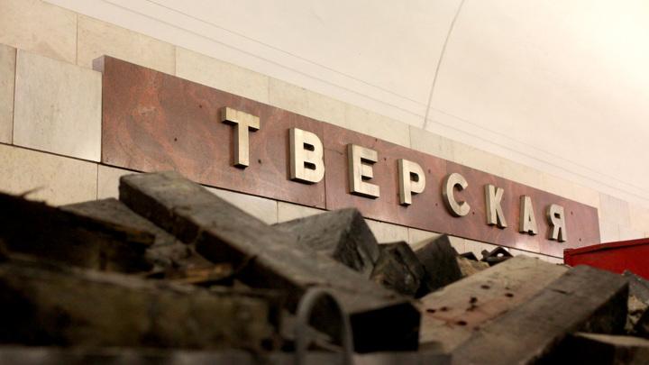 Дептранс столицы опроверг информацию о возгорании кабеля в метро