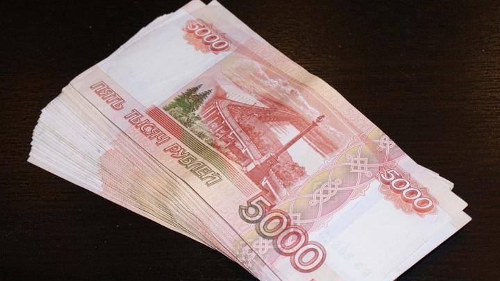 В Ярославле будут судить мошенницу, обманувшую 8 человек на 54 миллиона рублей
