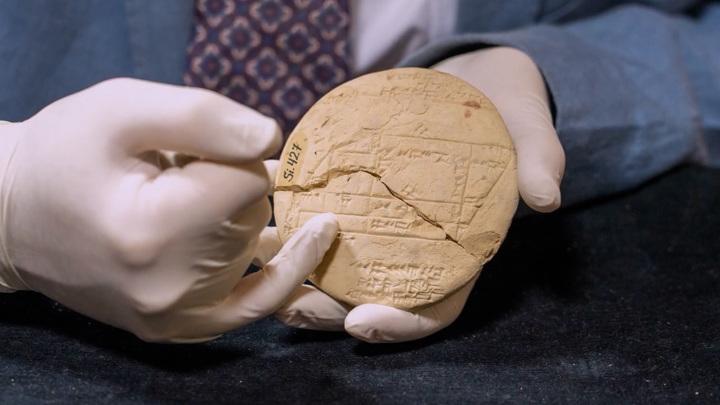 Найден пример прикладной геометрии возрастом 3700 лет