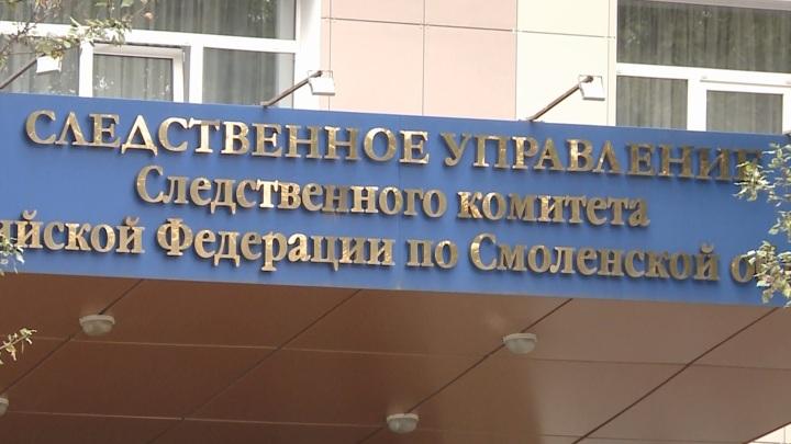 В Смоленске рабочий получил тяжелые травмы при падении с высоты