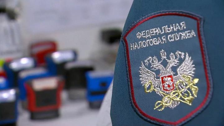 ФНС предупредила о рассылке от ее имени фишинговых писем