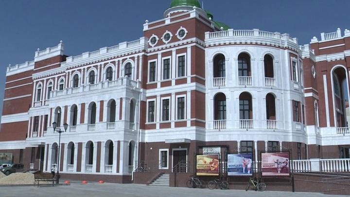 У Марийской государственной филармонии появилось собственное здание