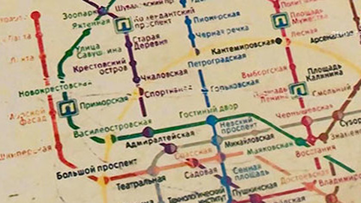 В Петербурге произошел сбой при оплате банковскими картами в метро
