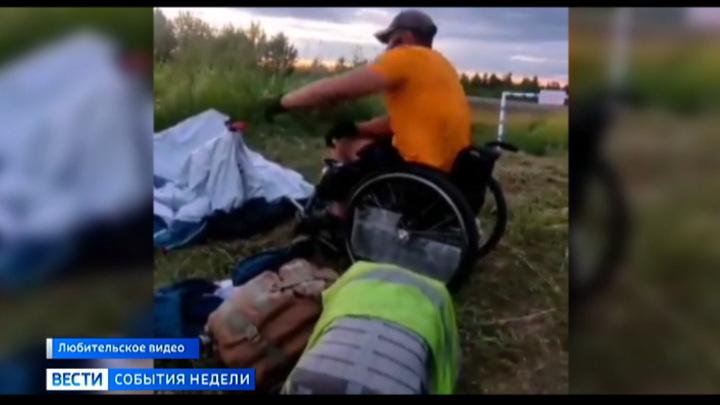 Сибирский Форрест Гамп на инвалидной коляске проедет более 1300 км до Байкала