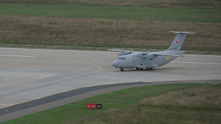 По факту крушения Ил-112В в Подмосковье возбудили уголовное дело