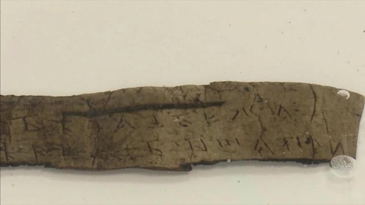 Археологи впервые нашли берестяную грамоту в Рязани
