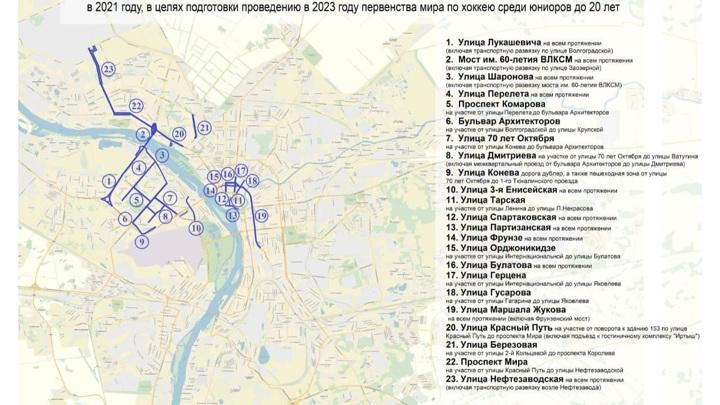 """Почти 2 тысяч новых светильников в Омске помогут городу """"сберечь энергию"""""""