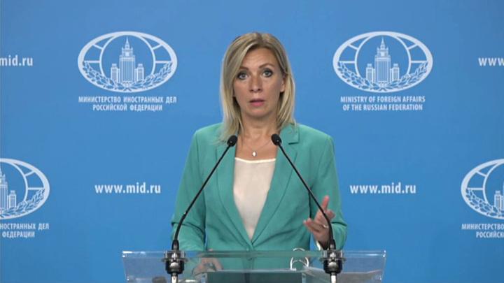 МИД РФ: высказывания об объединении Албании и Косова неприемлемы