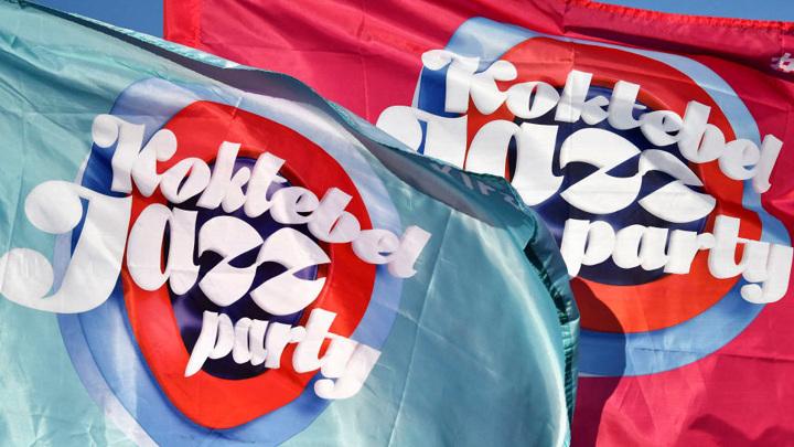 В Крыму открывается Koktebel Jazz Party