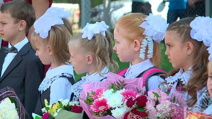 Школы регионов России начнут учебный год в очном формате