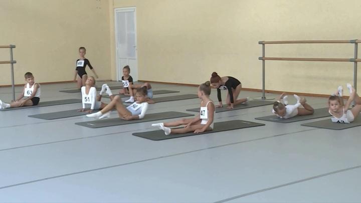 В севастопольской Академии хореографии смогут одновременно учиться 250 детей