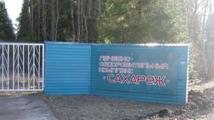 Возбуждено уголовное дело после отравления детей в ярославском лагере
