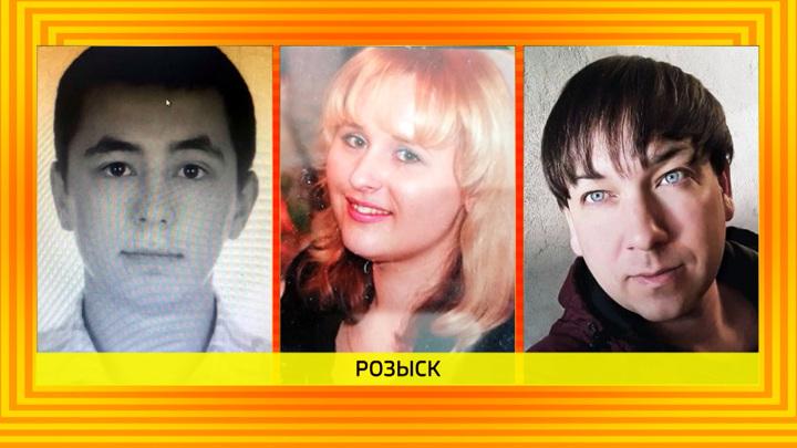 Полиция ищет трех туристов, сплавлявшихся по реке Иркут