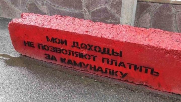 """Пенсионер скончался после получения """"красной метки"""" от коммунальщиков"""