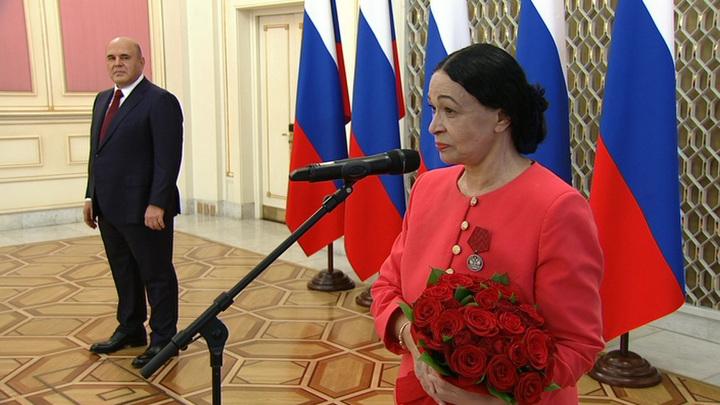 Люди, которыми гордится Россия. Мишустин наградил деятелей культуры