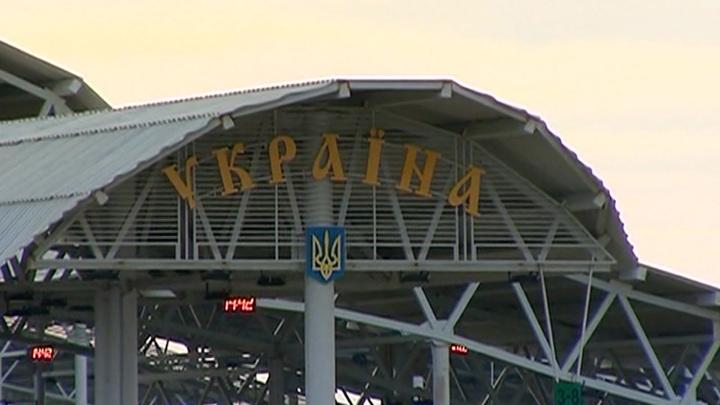 США намерены прилагать усилия для сохранения транзита газа через Украину