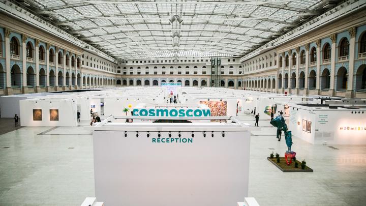 Ассоциация галерей представит специальную программу на Cosmoscow 2021