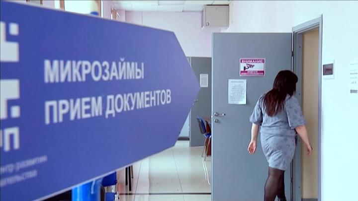 Россияне не вернули кредиты еще на триллион рублей
