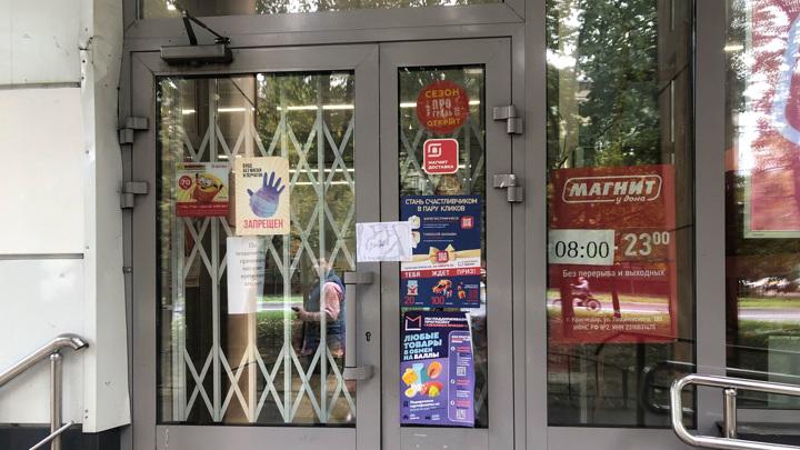 Арбузная драма в Москве: соседи погибших тоже обращались за медпомощью