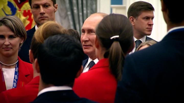 Путин пошутил про национальный вид спорта