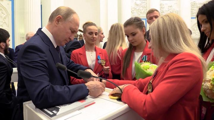 Путин призвал опубликовать протоколы выступления в Токио
