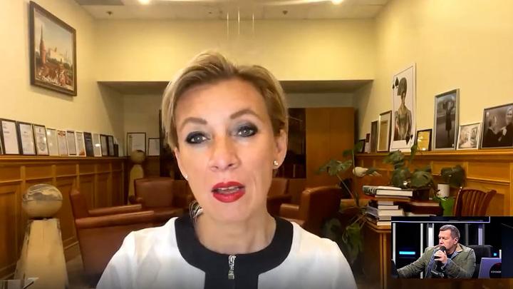МИД обвинил США во вмешательстве в выборы в Госдуму