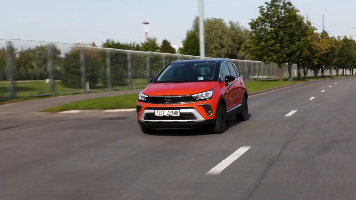 Opel Crossland: не хватает главного
