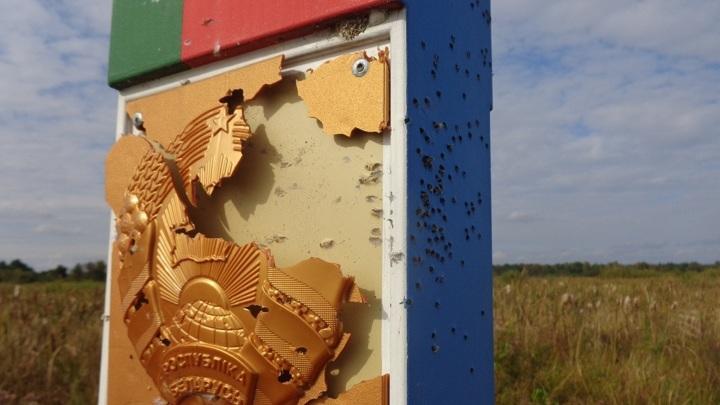 Пограничный комитет Беларуси