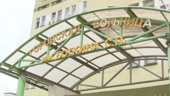 Две орловские больницы получили 100 миллионов на оборудование и ремонт