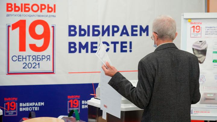 Итоговая явка на онлайн-выборах в Москве превысила 96%