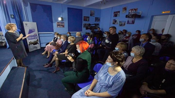 Виртуальный концертный зал открыли в Ярославской области