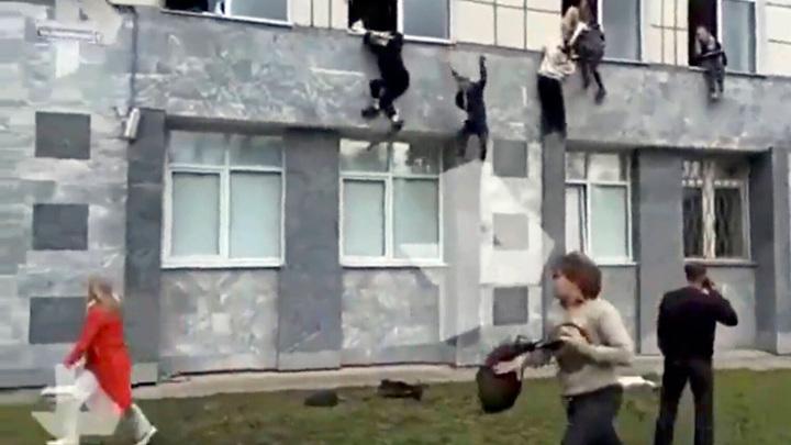 МЧС открыло горячую линию после бойни в Перми